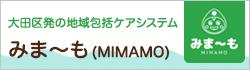 みまーも(MIMAMO)